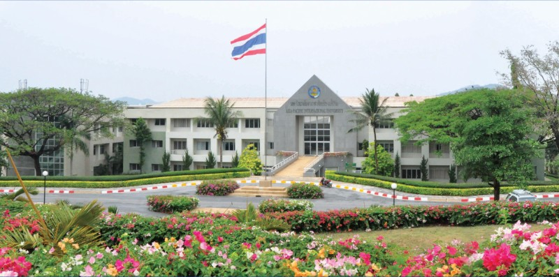 Asia-Pacific International University - Adventist University in Thailand
